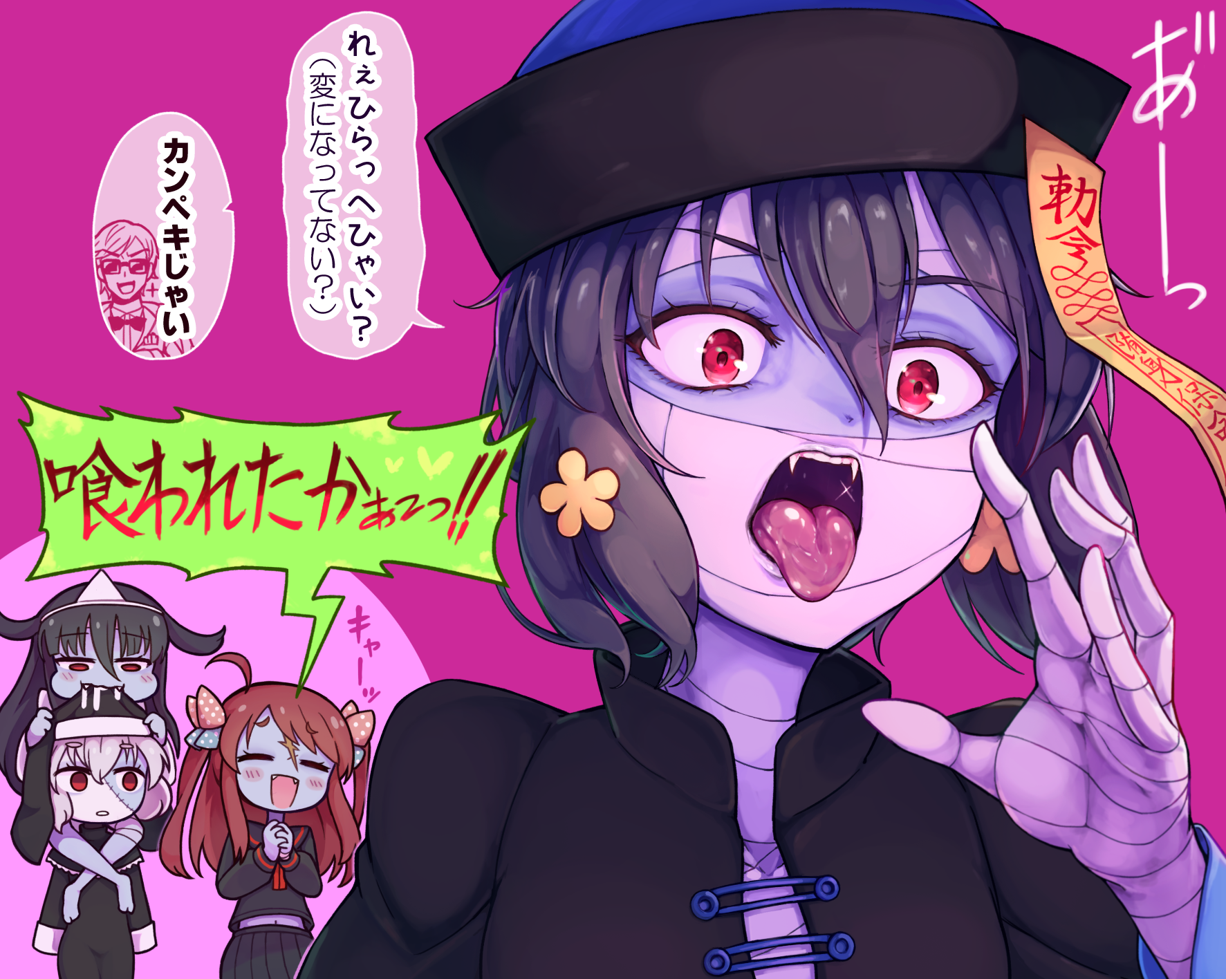 Zombieland Saga Monster Girl Zombies Kanji School Uniform JK Sailor Uniform Nuns Habit Long Hair Sho 1773x1416