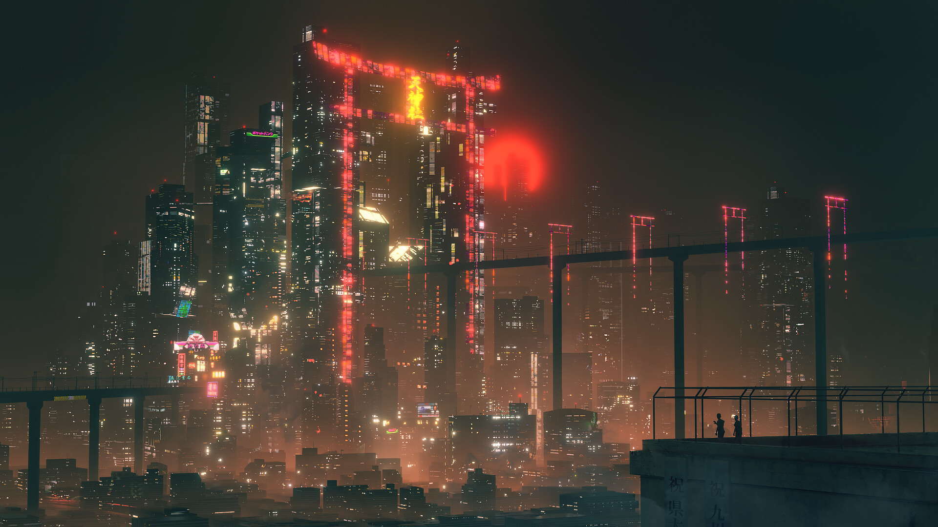 Cyberpunk Cityscape Hologram Night 1920x1080