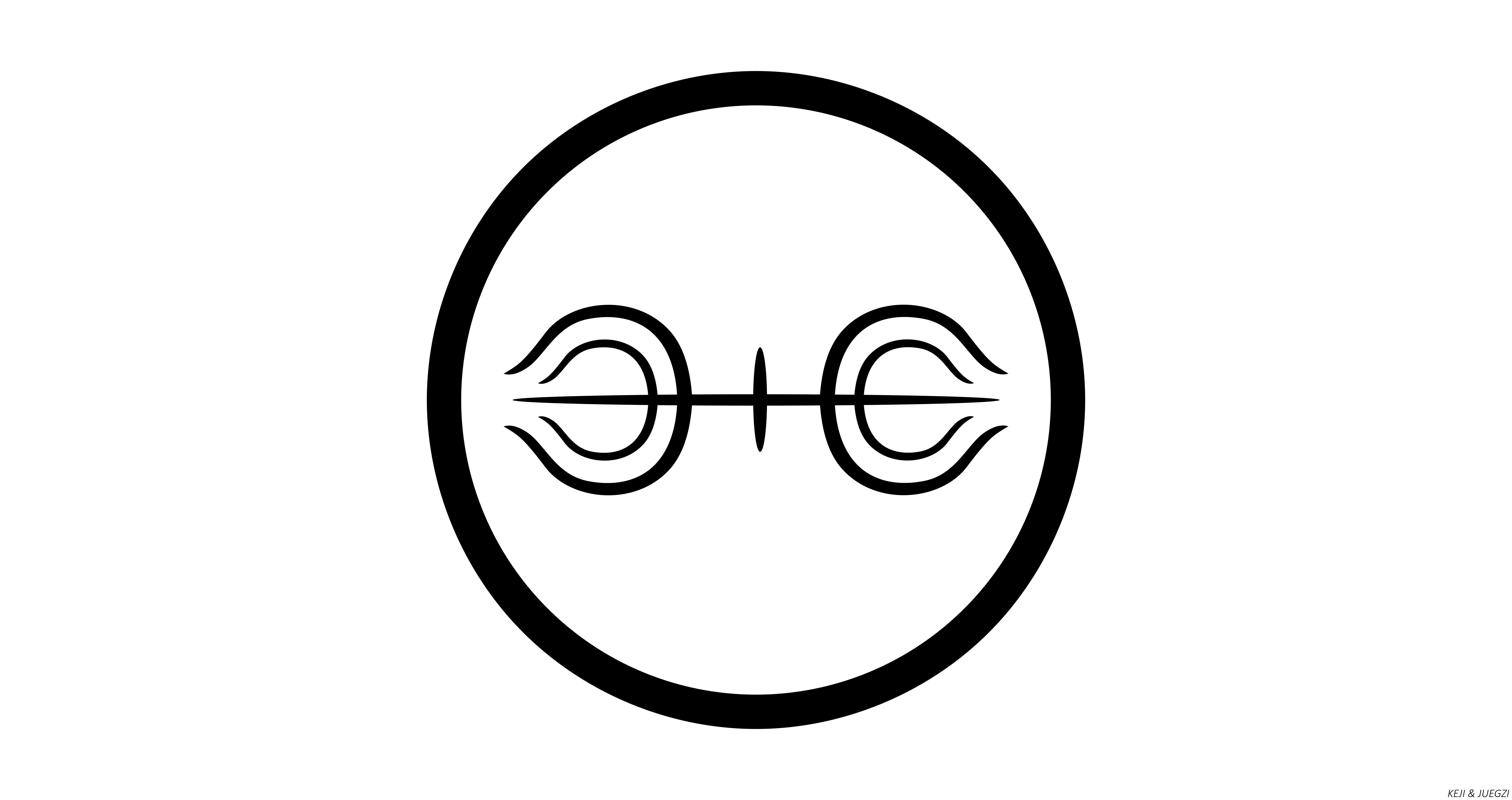 Circle Naruto Symbol 8500x4500