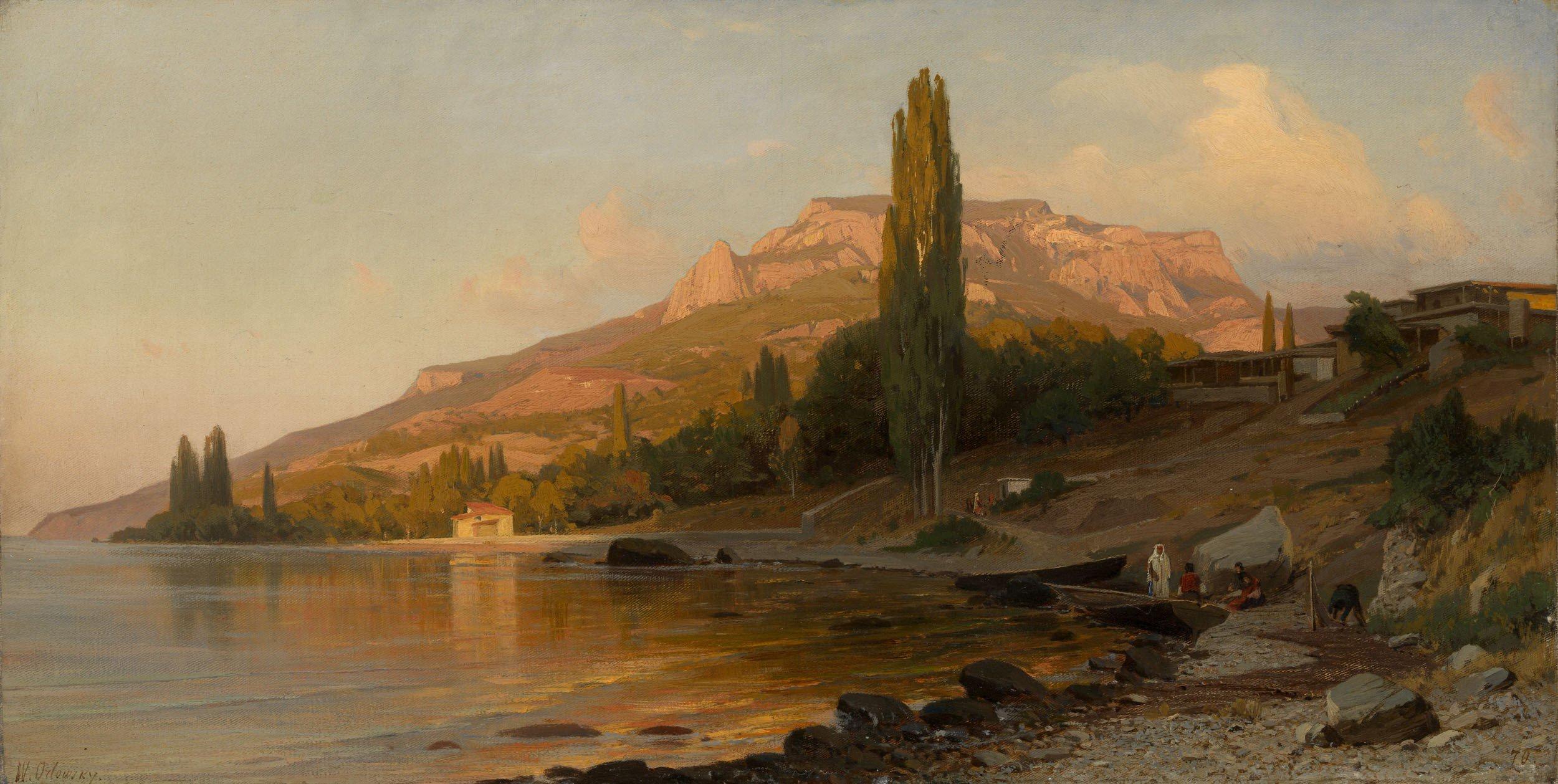 Artistic Landscape 2500x1258