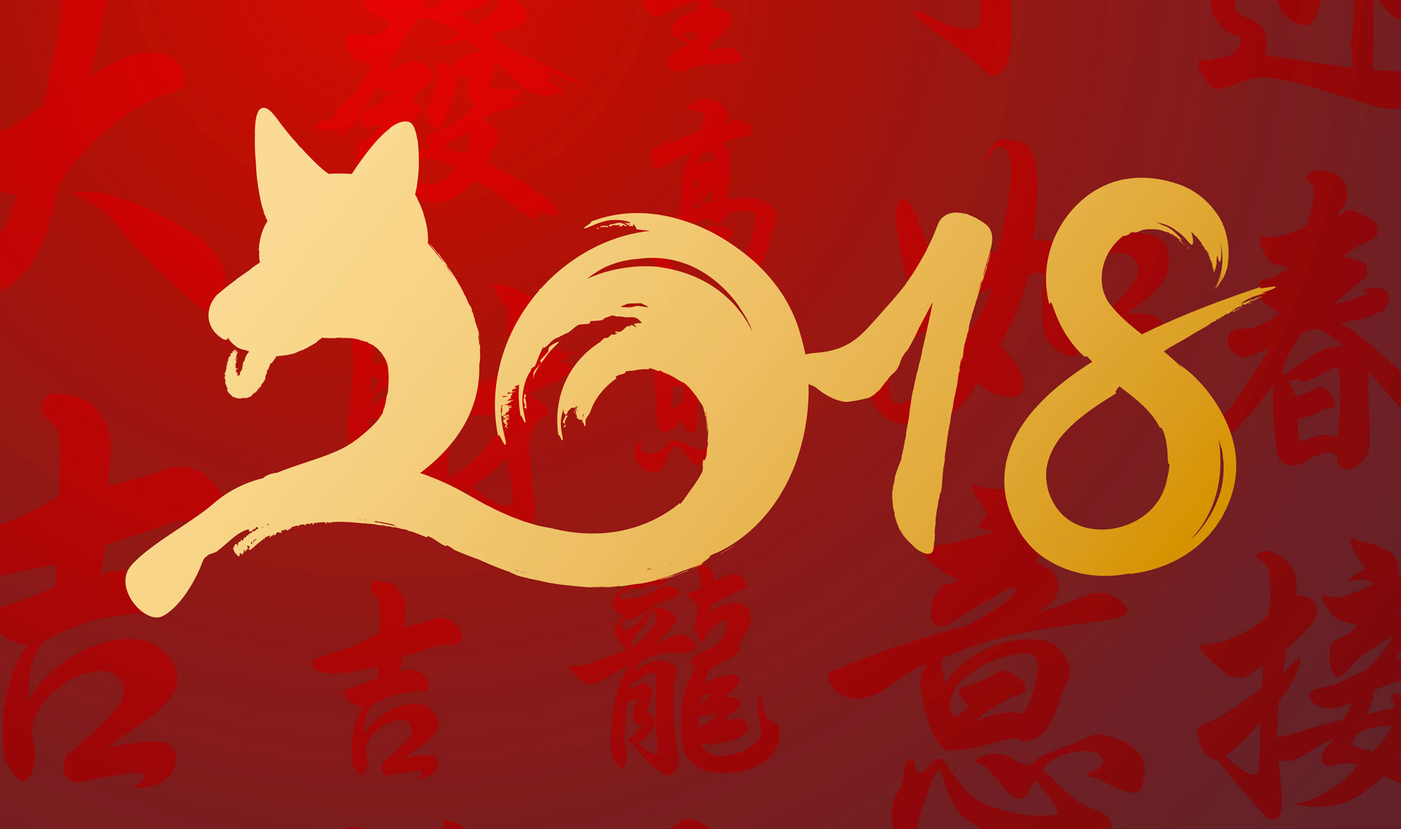 Chinese New Year New Year Red 2000x1184