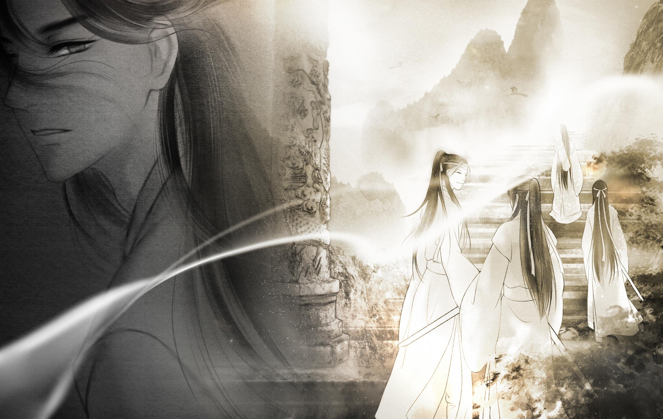 Wei Ying Wei Wuxian Lan Wangji Lan Zhan Lan Sizhui Lan Jingyi Lan Xichen Lan Huan 2560x1618