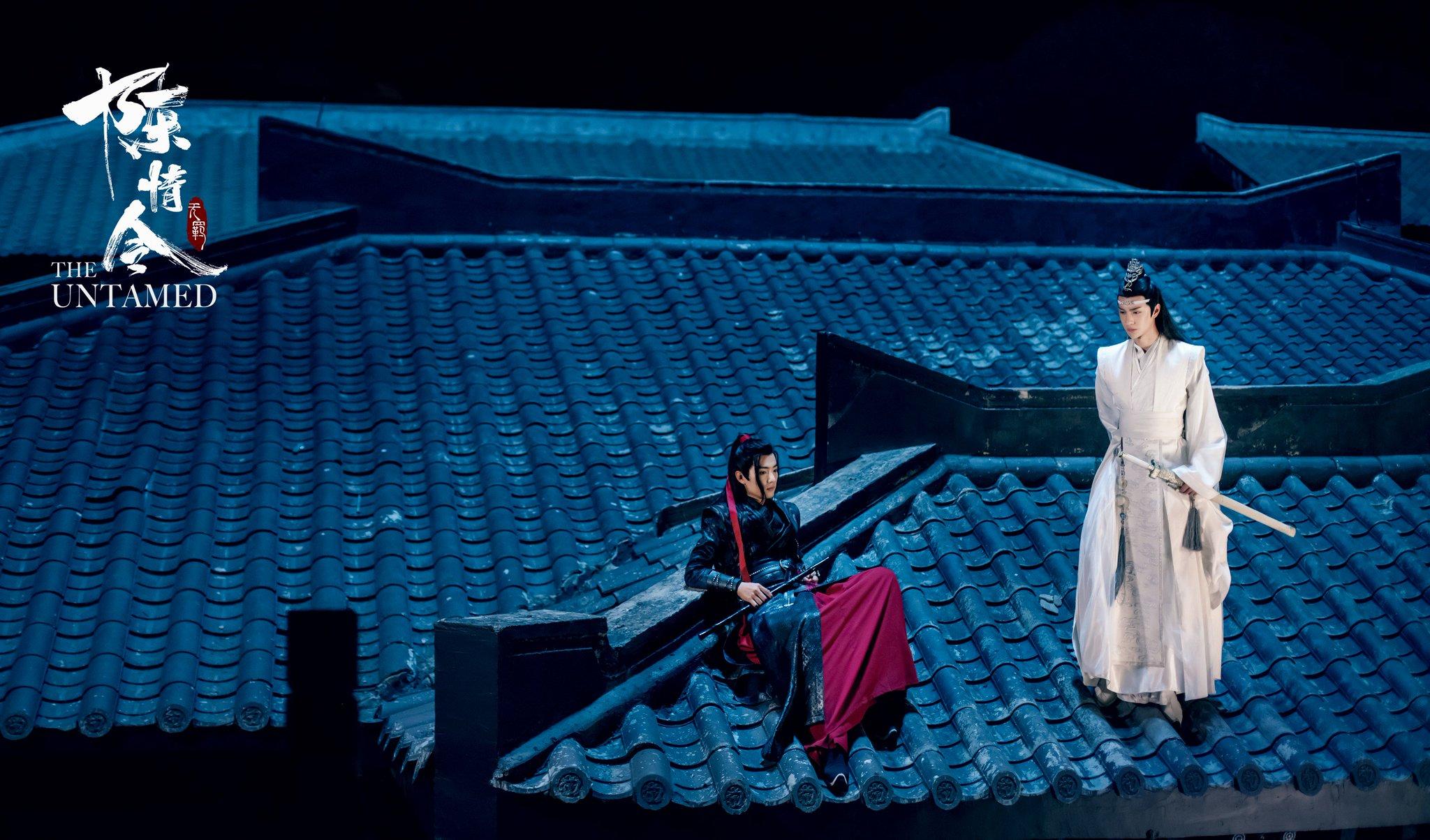 Lan Wangji Lan Zhan Wei Ying Wei Wuxian Xiao Zhan Wang Yibo 2048x1204
