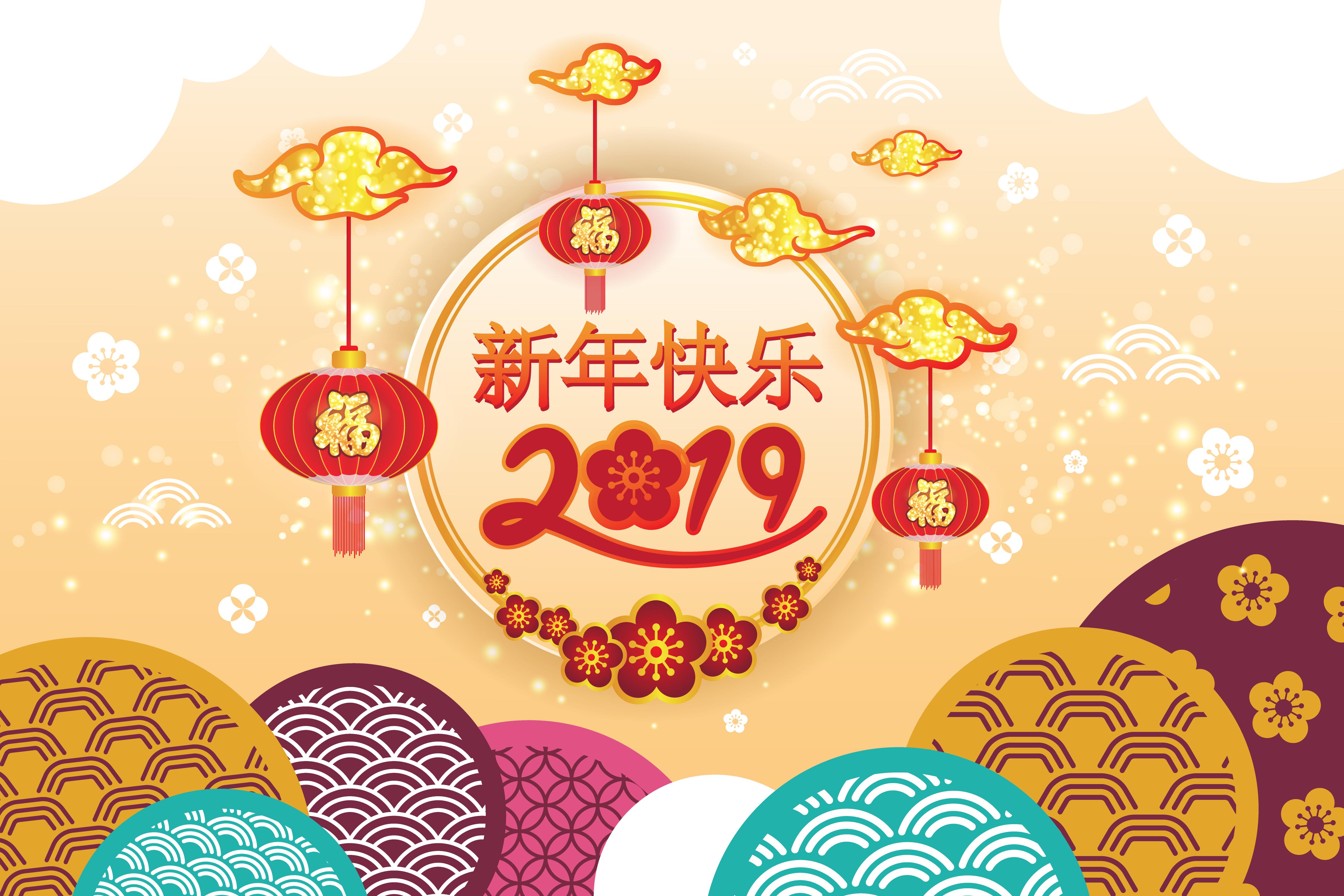 Chinese New Year 5200x3467