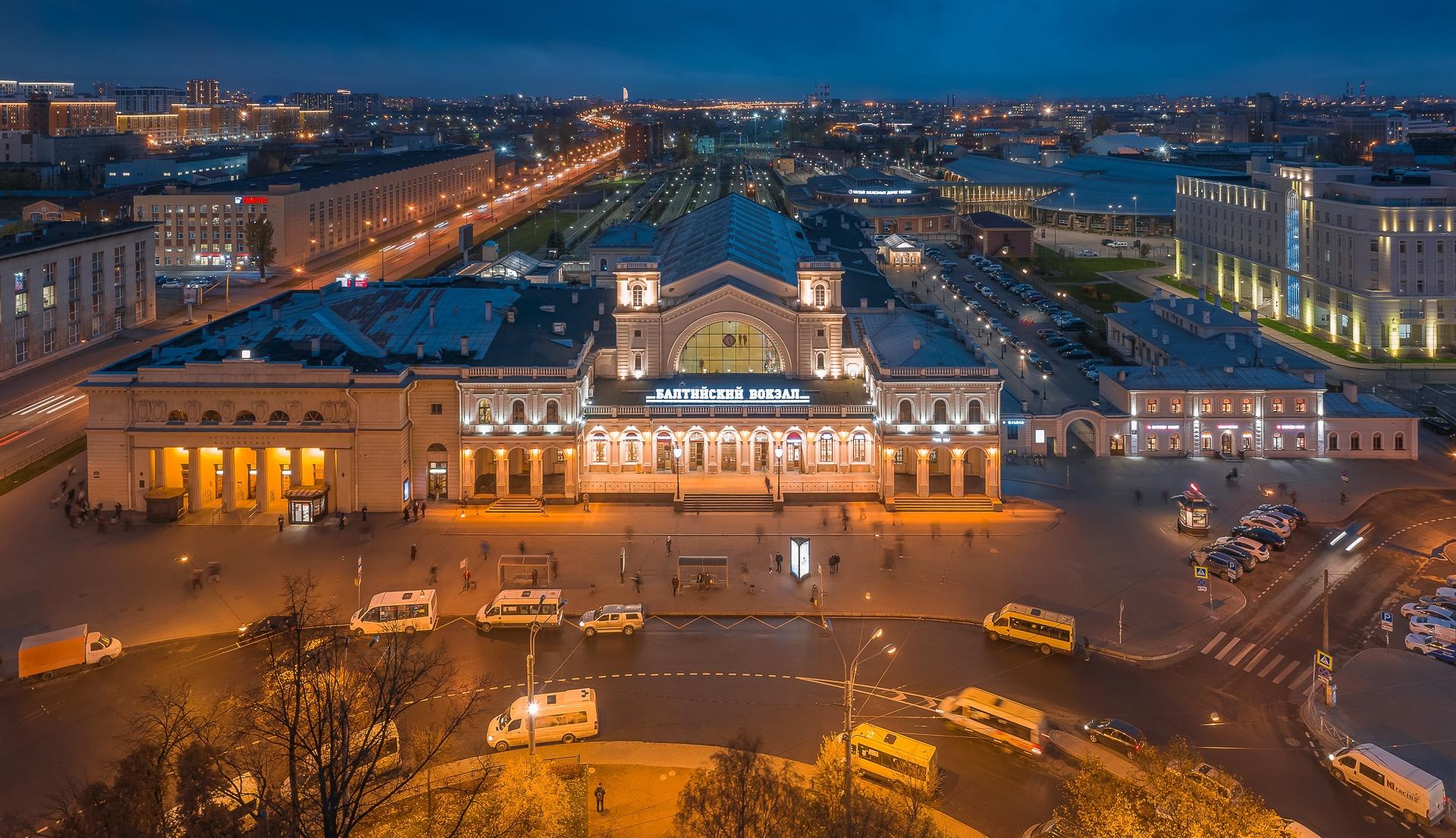 City Building Road Russia 1920x1105