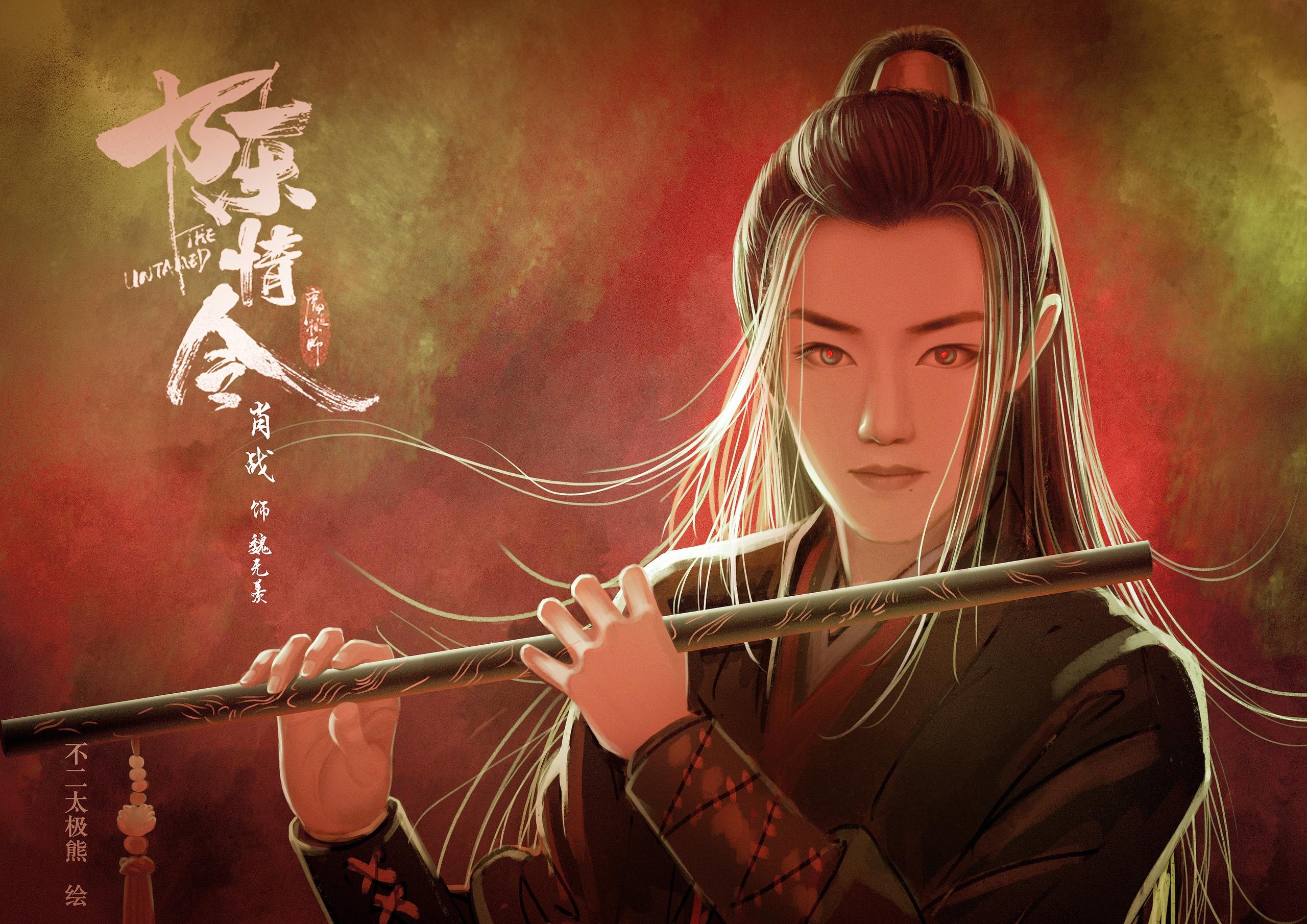 Wei Ying Wei Wuxian Xiao Zhan 2560x1810