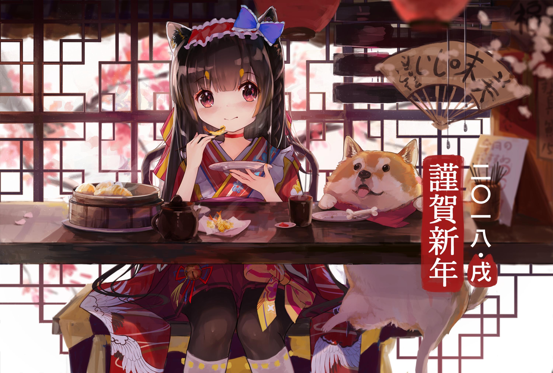 Red Eyes Japanese Clothes Dog Food Cherri Blossom Dumplings Animal Ears Anime Hair Band Kimono Corgi 3000x2027