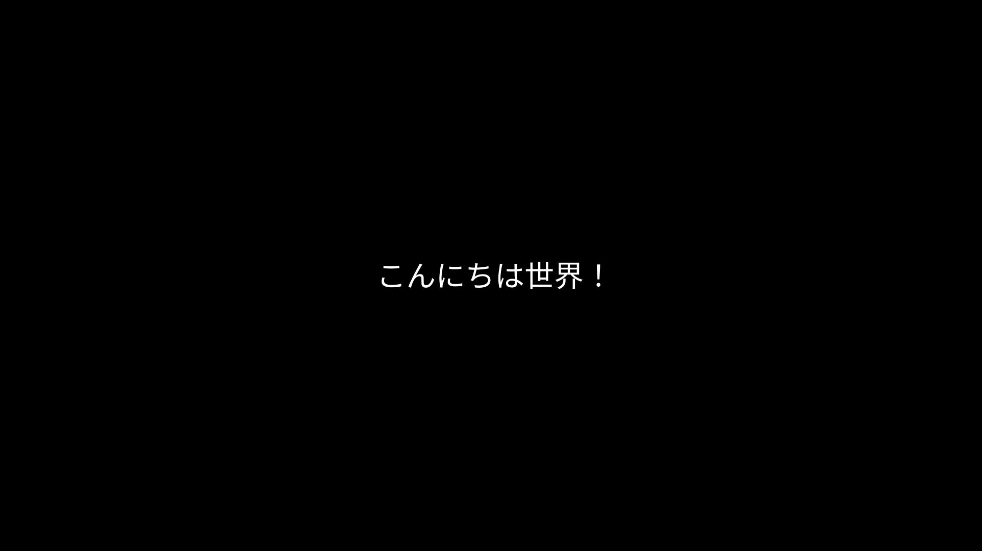 Japanese Typography 1925x1080