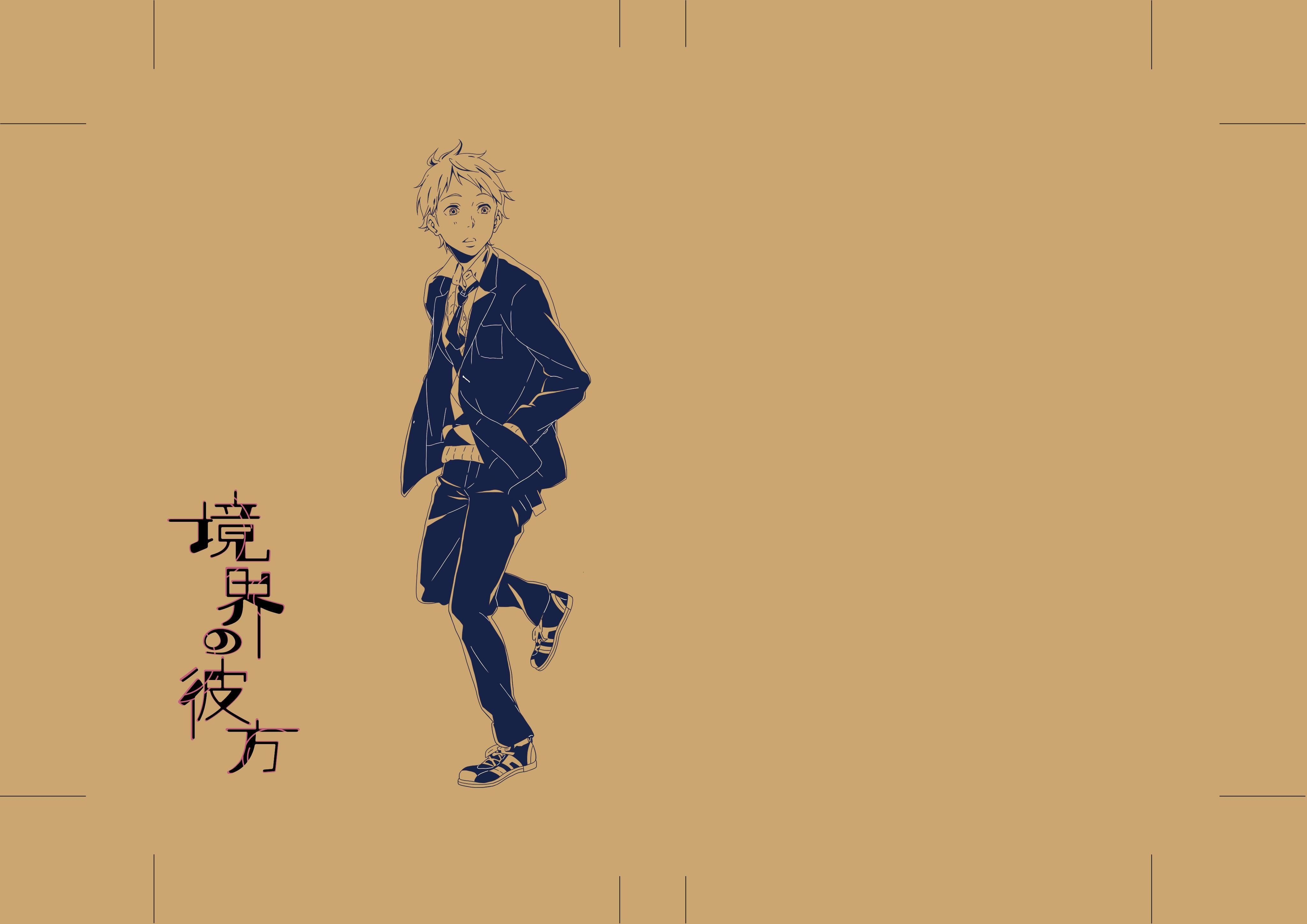 Kyoukai No Kanata Kanbara Akihito Anime Boys Simple Background Anime Beige 4098x2897