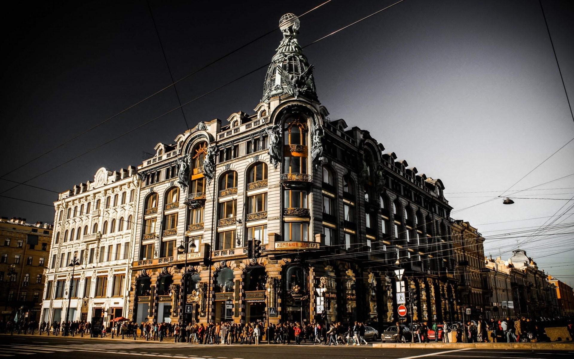 Building People Russia Street 1920x1200