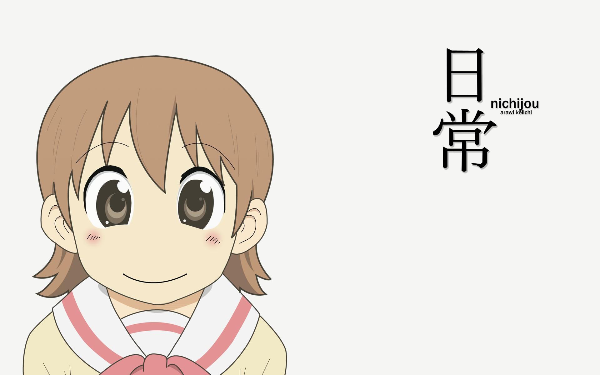 Yuuko Aioi 1920x1200