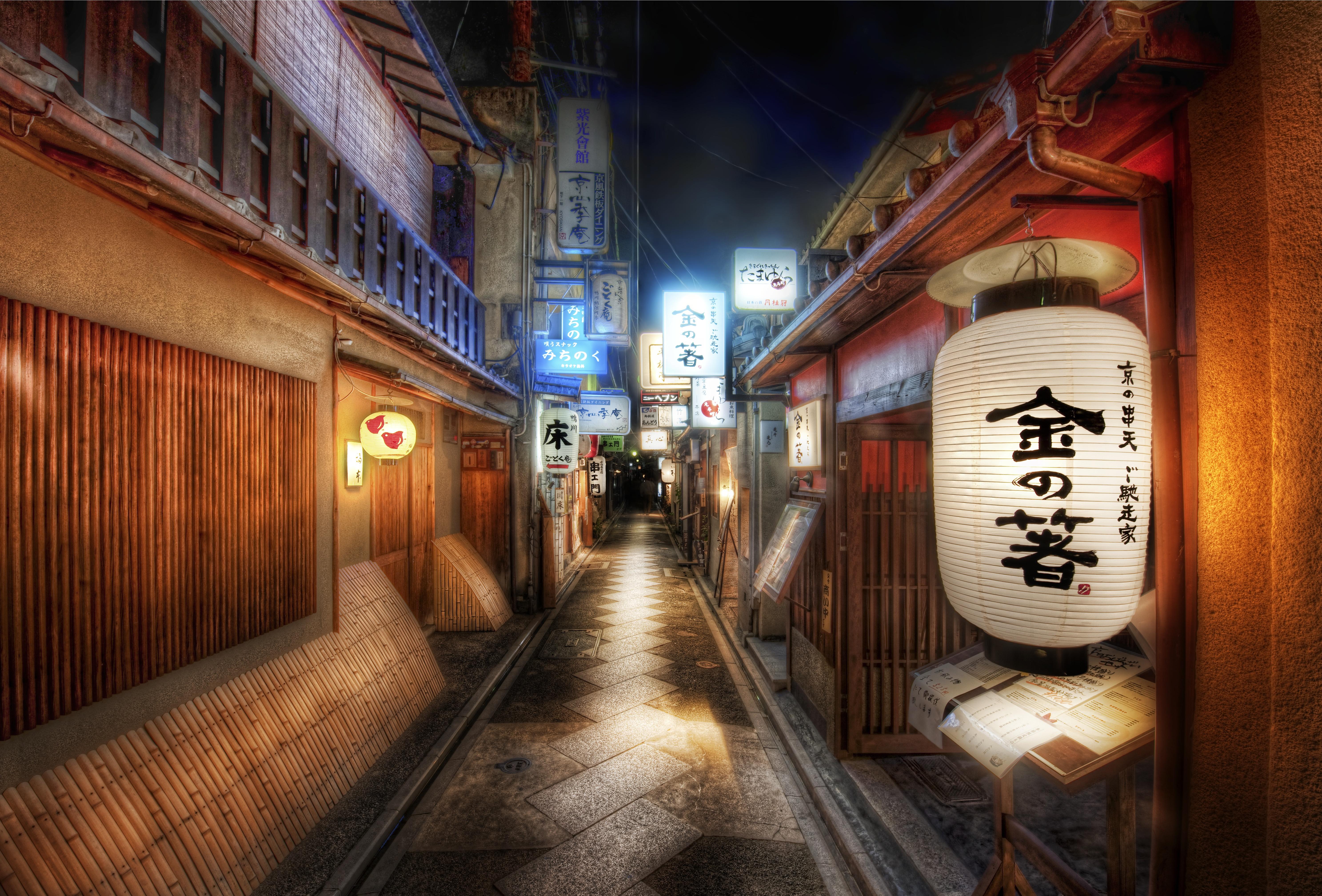 Alley Japan Kyoto Lantern Night Street 5950x4034